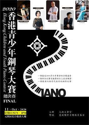 final_poster